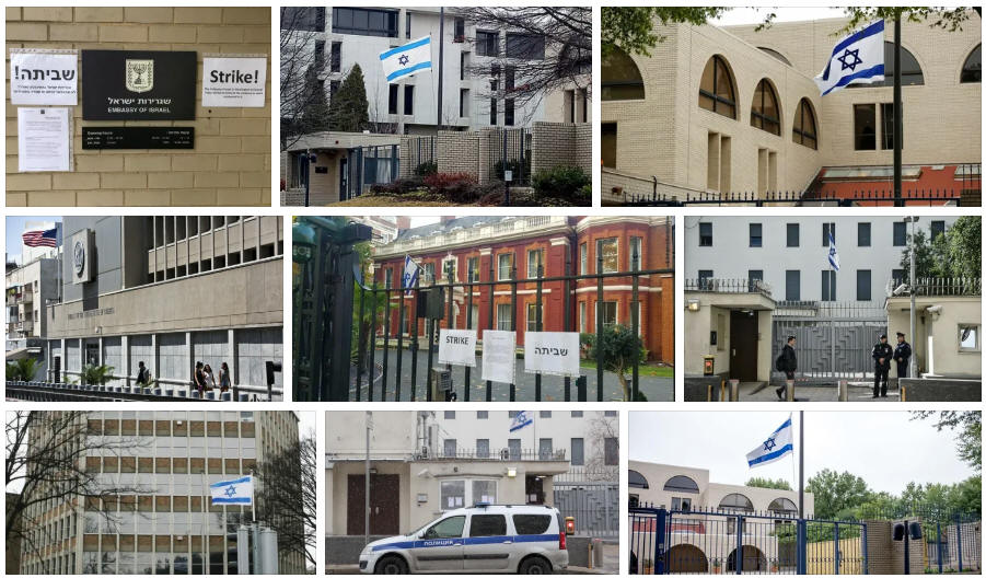 Israel embassies and consulates